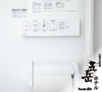 お部屋 バス・トイレ