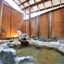 *【宝の湯】自然の息吹が感じられる露天付風呂でプライベートな時をどうぞ。