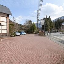 *【駐車場】当館隣に無料駐車場をご用意しております