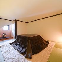 *【客室:野あざみ】趣向を変えた5種類のお部屋をご用意しております