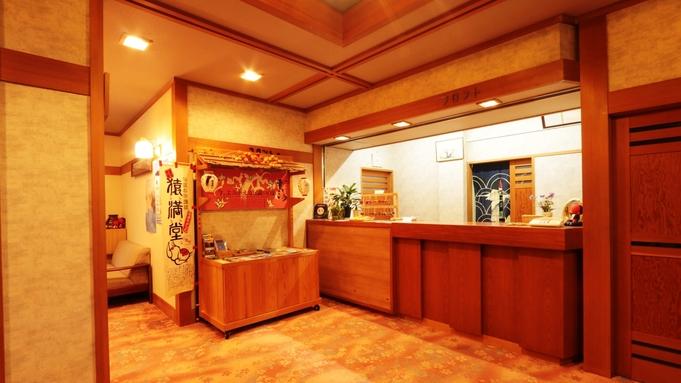 【1室4名以上限定/1泊2食】☆最大5000円引き☆ グループでわいわいお得に 【ぎふ旅】