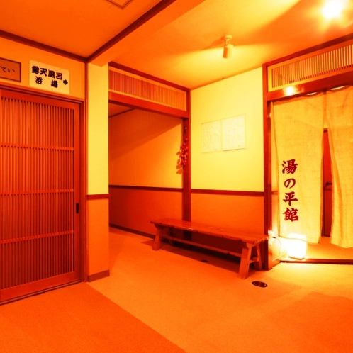 【館内】個室食事処入口。お食事は1階で。