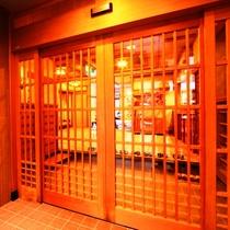 【館内】玄関。あたたかい雰囲気でお迎えします。