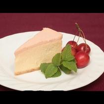 山里の恵みの果実ひめりんごのチーズケーキ