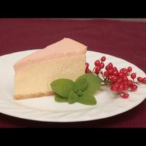 山里の恵みの果実がまずみのチーズケーキ