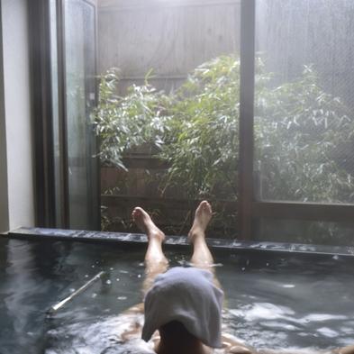 【気軽に浅虫温泉に行こう】素泊まりですがお部屋に本格スパイスカレーご用意♪貸切風呂も1回OK
