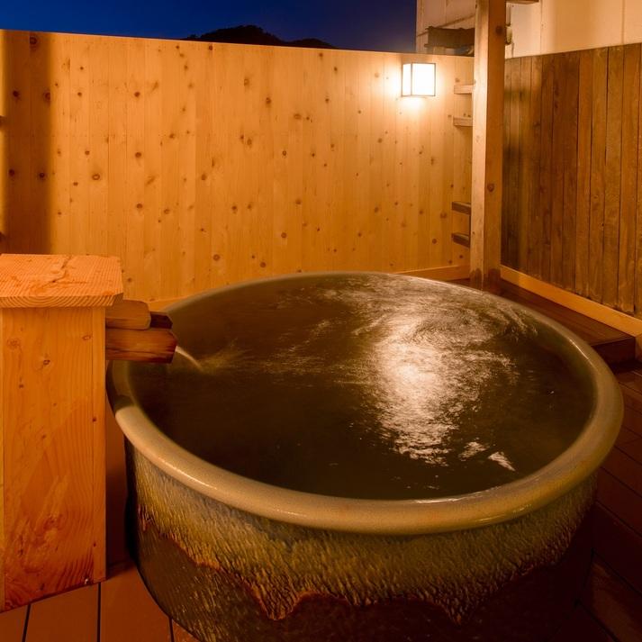 貸切風呂まるゆ