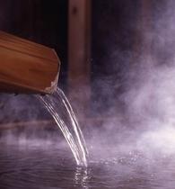お湯の湯口