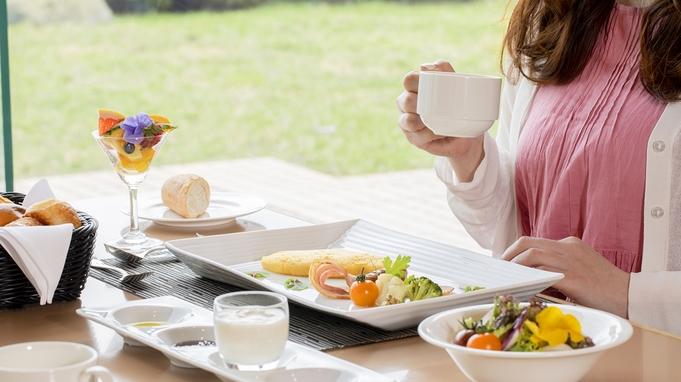 【タイムセール◇選べる朝食付】今だけ<最大30%OFF>♪朝の気分で<和or洋>が選べる♪