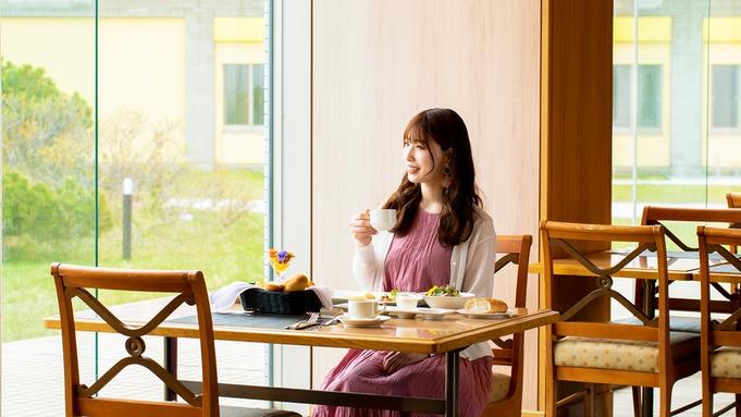 【秋冬旅セール】選べる朝食付◇真ほっけorエッグベネディクトor生ハムサラダ