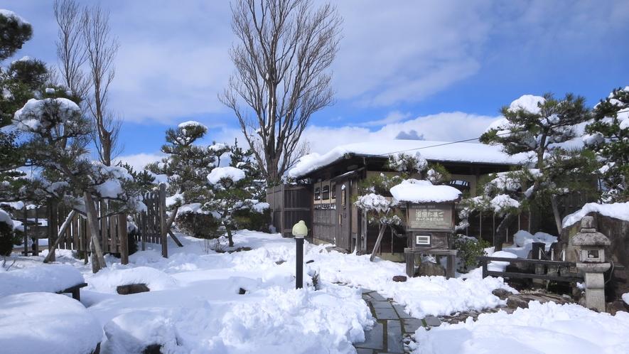 *【養生館庭園】冬季は風情のある雪景色をお楽しみいただける日もございます。