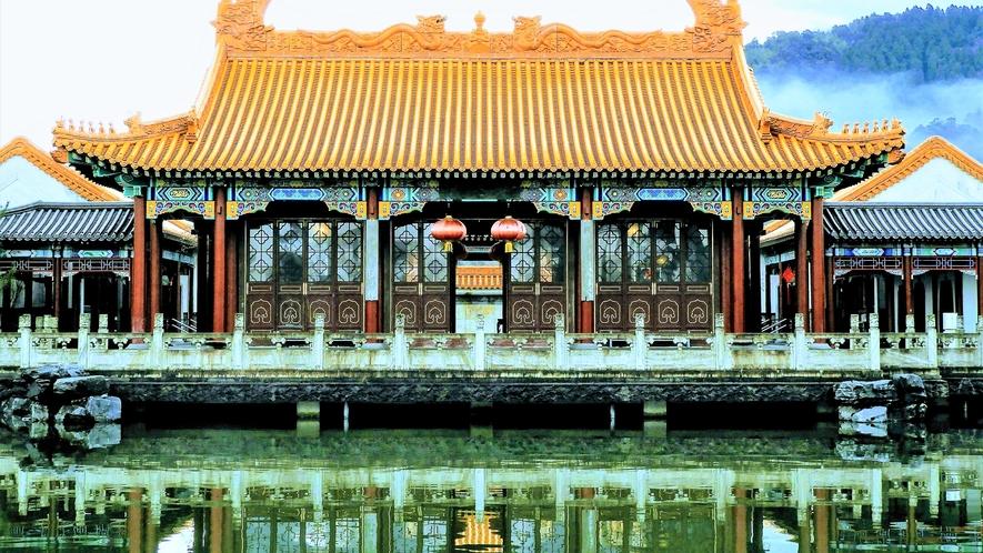 *【燕趙園】当館から車で1分・豪華な中華庭園では中国へ旅行に行ったような体験ができます。