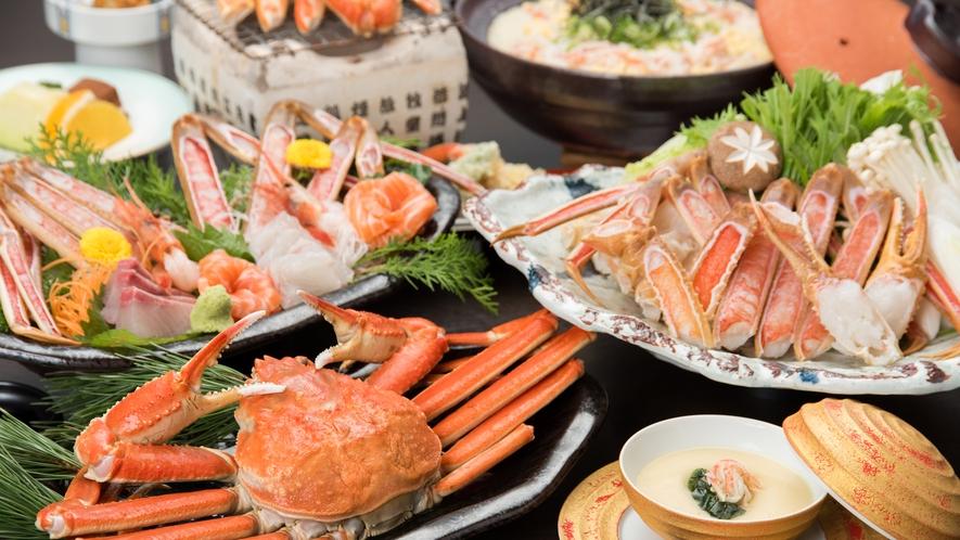 *【特上蟹フルコース★カニ2.5杯】