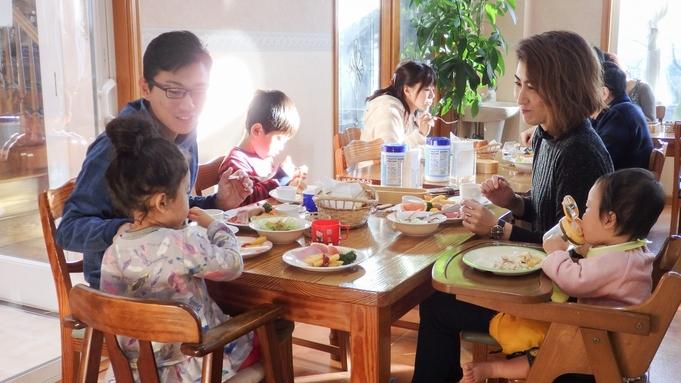 【朝食付】最終チェックイン23時!焼きたてパンで始まる高原の朝≪赤ちゃん・お子様歓迎≫