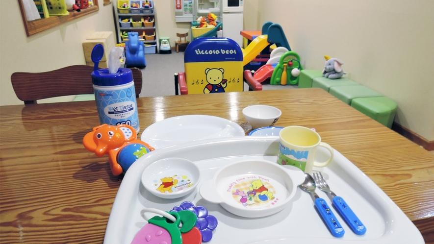 *[ダイニング]お子様用食器各種完備。赤ちゃんから小さなお子様まで安心です。