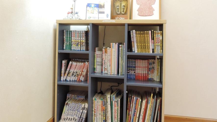 *[貸出書籍]絵本やマンガなどお子様と一緒に楽しめる書籍をご用意。ご自由にご利用ください。