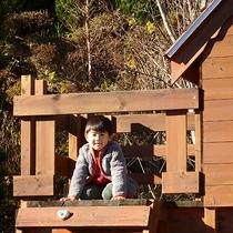 *[屋外キッズパーク]お子様に大人気の子供ハウス♪自然の中で思いっきり遊んでね!