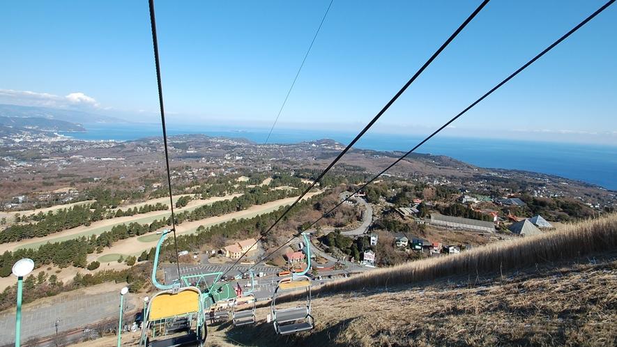 *[大室山/車で7分]リフトからの眺めは絶景!大パノラマの眺望が堪能できます。
