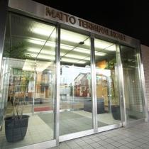 【エントランス】JR松任駅から徒歩3分。無料駐車場完備のアクセスしやすいホテル♪ビジネスや観光拠点に