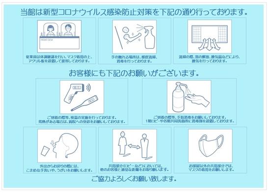 【訳あり】★☆経済活性化応援 お得な素泊まりプラン☆★