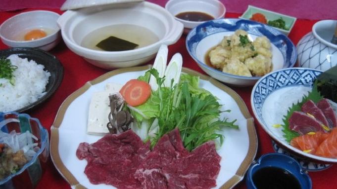 【平日限定】 牛しゃぶしゃぶ!得々☆2食付プラン〜ちょっと贅沢なご夕食と、朝食バイキング付き〜