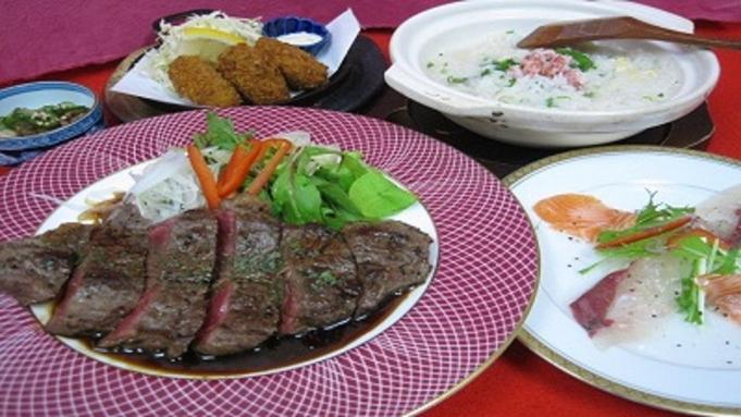 【平日限定】 ステーキ!得々☆2食付プラン〜ちょっと贅沢なご夕食と、朝食バイキング付き〜