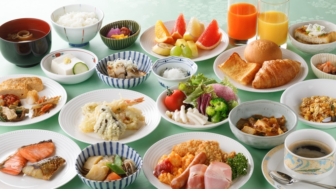 【秋冬旅セール】◆朝食付プラン♪◆室数限定