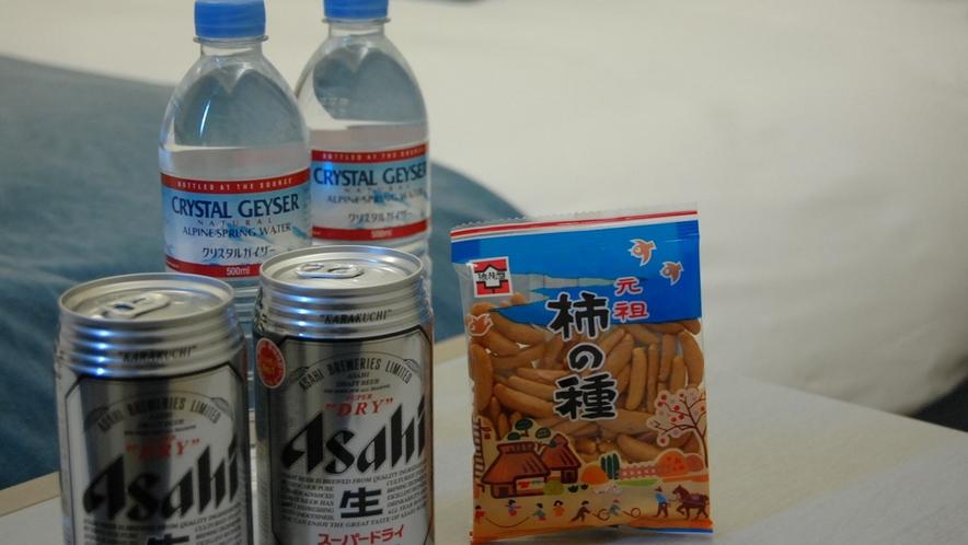 ビール・水・柿の種