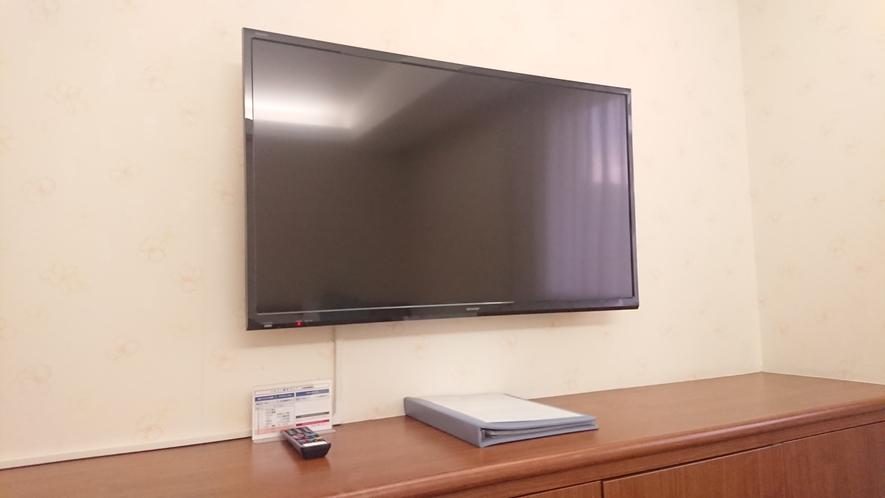 ツインルームのテレビ(40インチ)
