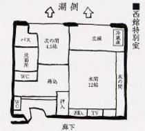 西館和室特別室