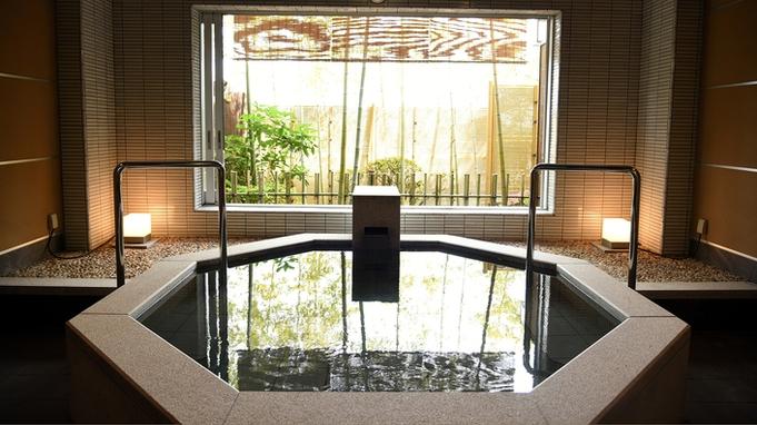 【日帰り】有馬温泉で8つの貸切風呂とデイユースプラン(15時〜22時)