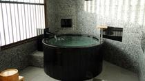 「銀泉」内風呂付デラックス洋室201号室