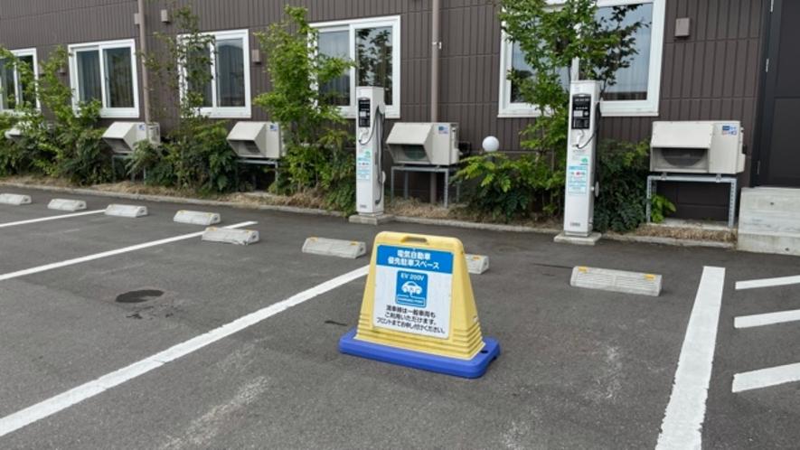 電気自動車用駐車場