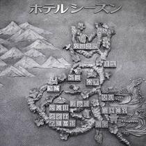 海と山に恵まれ、魅力的な観光地が多く存在する茨城。「水戸」はその中央にあり、観光拠点に◎!