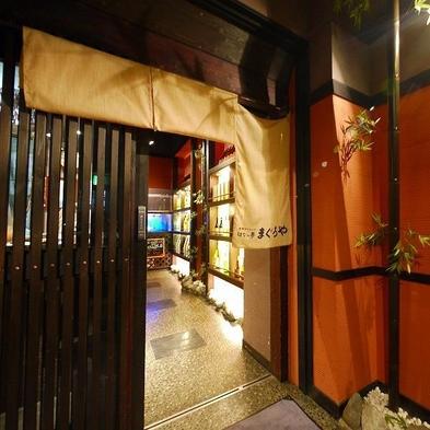 当ホテル併設居酒屋でも使える!ルートイングループ共通お食事券1000円付プラン