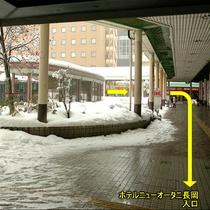 冬外観駅からホテル動線