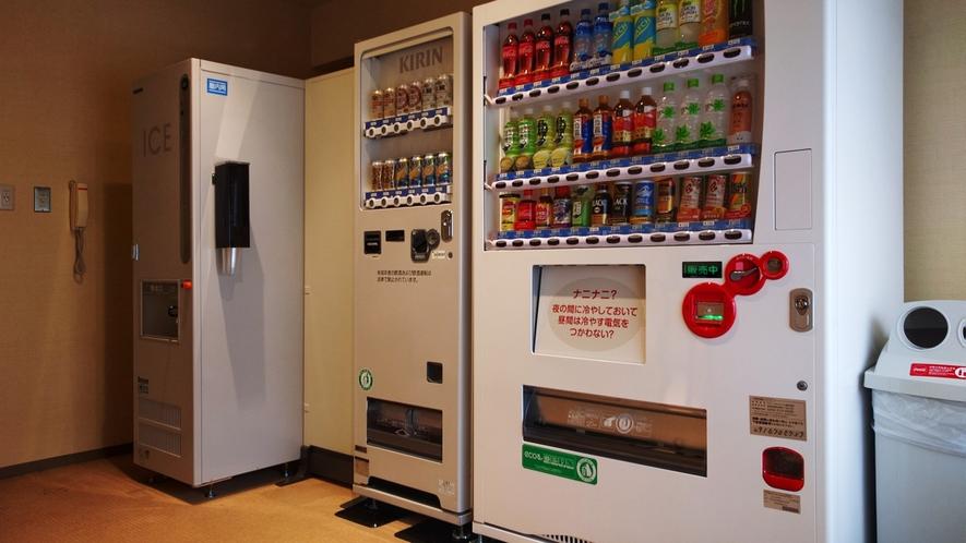 自動販売機、製氷機【5Fにございます】
