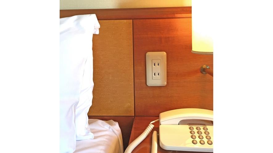 【シングル以外全室共通】枕元にコンセントをご用意しております