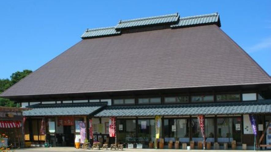 道の駅・良寛の里わしま (国道116号)
