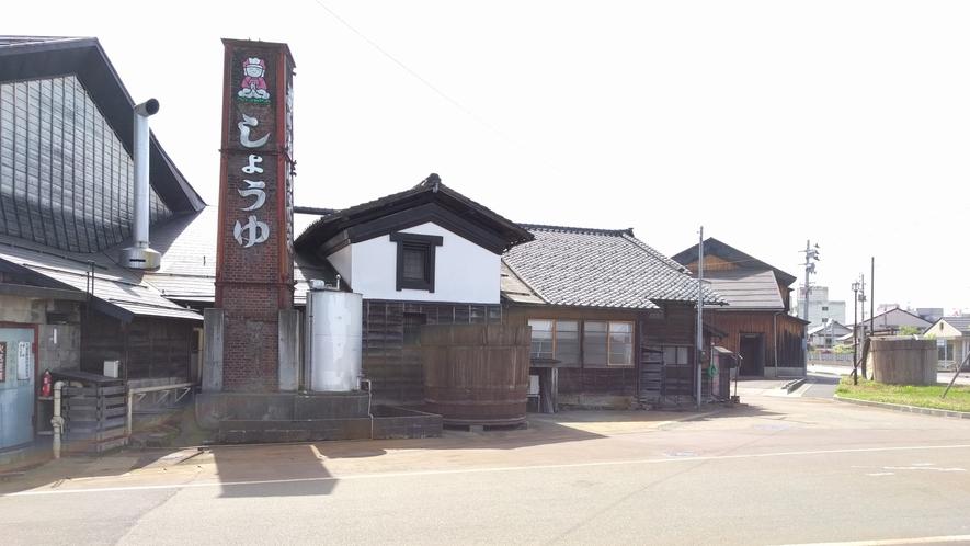 醸造のまち 摂田屋