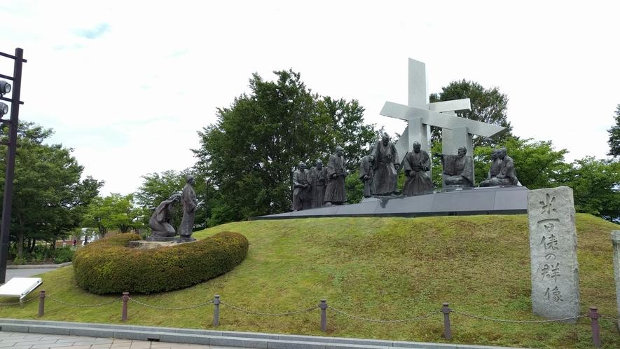 米百俵の群像