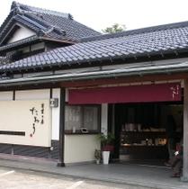 たろう野村家跡(武家屋敷)で美味しい生チョコ羊羹販売しています☆