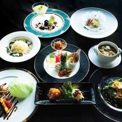 ★【選べるコース料理】新登場《本格中華料理 or 和洋中折衷料理》1泊2食付★
