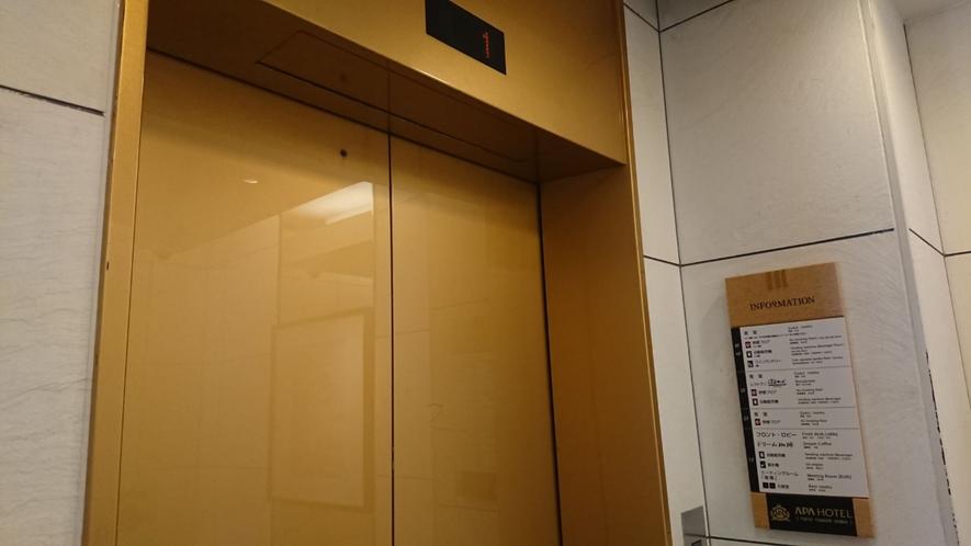 エレベーター(北側)