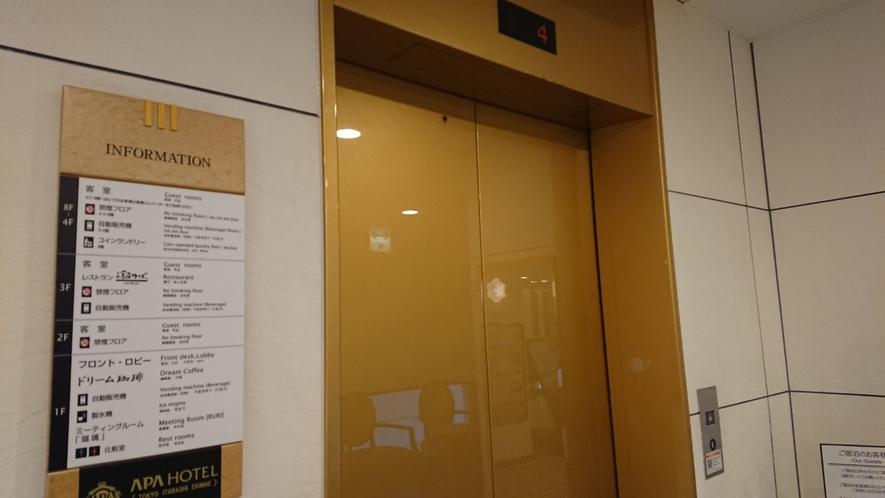 エレベーター(南側)