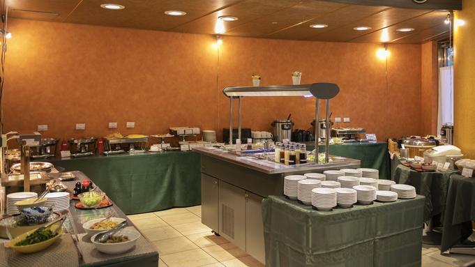 【夏旅セール】【朝食バイキング付】50種類の朝食バイキング付きプラン!大浴場ご利用無料!
