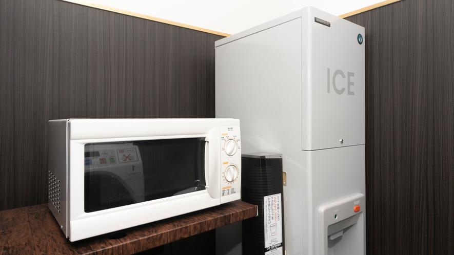 ■電子レンジ・製氷機