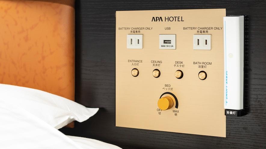 ■ベッド枕元集中コントローラー