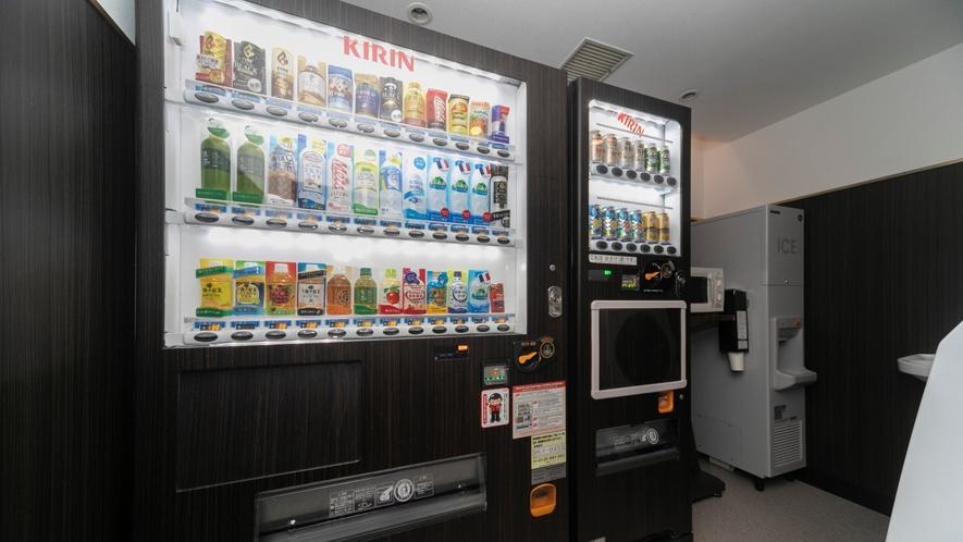 ■自動販売機(飲料水・アルコール類)