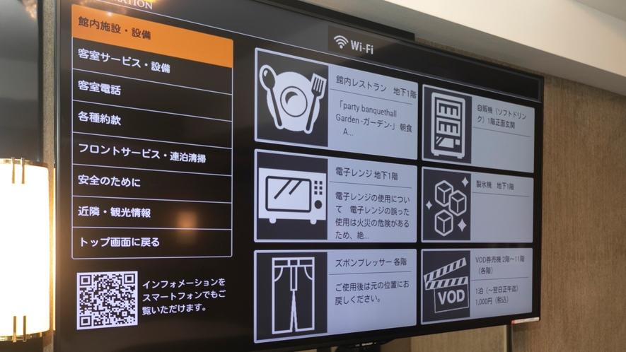 ■50型壁掛テレビ -SHARP AQUOS-